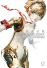 Shigenori Soejima: Art Works - Book