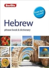 Berlitz Phrase Book & Dictionary Hebrew(Bilingual dictionary) - Book