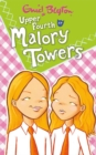 Upper Fourth at Malory Towers - eBook