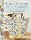 Simply Modern Patchwork Bags - eBook