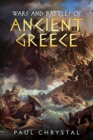 Wars and Battles of Ancient Greece - Book