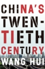 China's Twentieth Century : Revolution, Retreat, and the Road to Equality - Book
