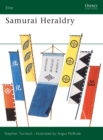 Samurai Heraldry - eBook
