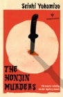 The Honjin Murders - eBook