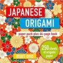 Japanese Origami : Paper Pack Plus 64-Page Book - Book