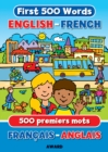 First Words: English/French - Book