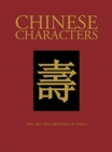 Chinese Characters - Book