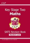 New KS2 Maths SATS Revision Book - Ages 10-11 (for the 2021 tests) - Book