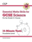 New Grade 9-1 GCSE Science: Essential Maths Skills 10-Minute Tests (with answers) - Foundation - Book