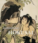 Hokusai : Perfect Square - eBook