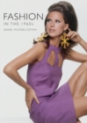 Fashion in the 1960s - eBook