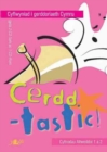Cerddtastic - eBook