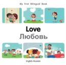 My First Bilingual Book-Love (English-Russian) - Book