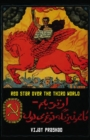 Red Star Over the Third World - eBook