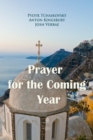 Prayer for the Coming Year - eAudiobook