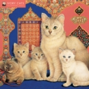 Ivory Cats by Lesley Anne Ivory Wall Calendar 2021 (Art Calendar) - Book