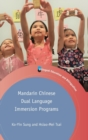 Mandarin Chinese Dual Language Immersion Programs - Book