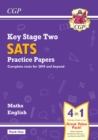 KS2 Maths and English SATS Practice Papers Pack (for the 2021 tests) - Pack 1 - Book