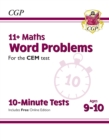 New 11+ CEM 10-Minute Tests: Maths Word Problems - Ages 9-10 (with Online Edition) - Book