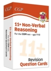 New 11+ CEM Revision Question Cards: Non-Verbal Reasoning - Ages 9-10 - Book