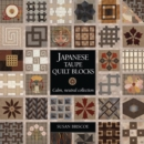 Japanese Taupe Quilt Blocks : Calm, Neutral Collection - Book