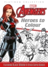 Marvel Avengers: Heroes to Colour - Book
