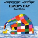 Elmer's Day (bengali-english) - Book