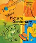 Milet Picture Dictionary (bengali-english) - Book