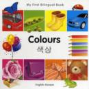 My First Bilingual Book - Colours - English-arabic - Book