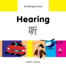 My Bilingual Book - Hearing - Chinese-english - Book