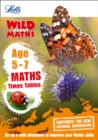 Maths - Times Tables Age 5-7 - Book
