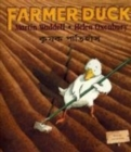 Farmer Duck in Bengali and English - Book