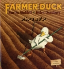 Farmer Duck in Kurdish and English - Book