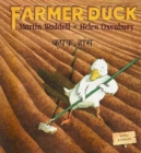 Farmer Duck in Nepali and English - Book