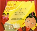 Yeh-Hsien a Chinese Cinderella in Arabic and English - Book