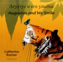 Augustus and his Smile (English/Russian) - Book
