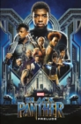 Marvel Cinematic Collection Vol. 9: Black Panther Prelude - Book