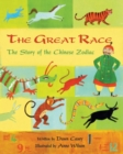 The Great Race - Book