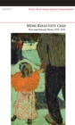 Child : New and Selected Poems - eBook