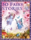50 Fairy Stories - eBook