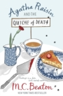 Agatha Raisin and the Quiche of Death - eBook