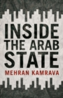 Inside the Arab State - Book