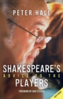 Shakespeare's Advice to the Players - eBook