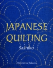 Japanese Quilting: Sashiko - eBook