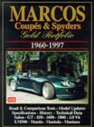 Marcos Coupes and Spyders Gold Portfolio 1960-1997 - Book