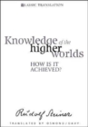 Knowledge of the Higher Worlds : How is it Achieved? - Book