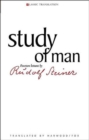 Study of Man : General Education Course - Book