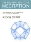The Foundation Stone Meditation - eBook