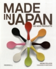 Made in Japan : 100 New Products - Book