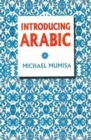 Introducing Arabic - Book